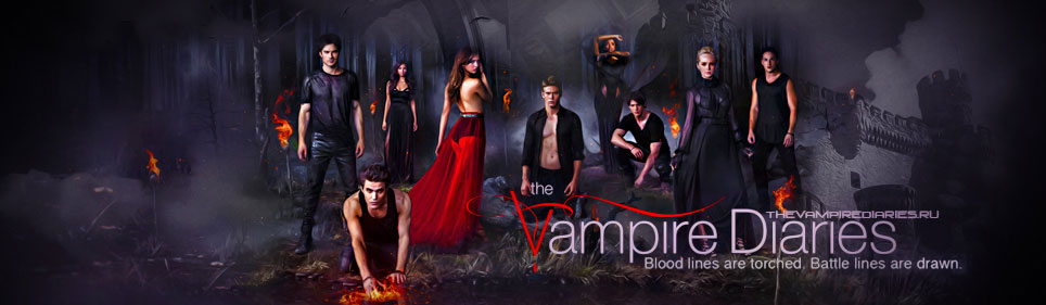 Скачать песнь из дневника вампиров