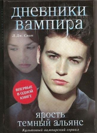 Новые обложки книг в России