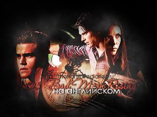 Watch on-line Vampire Diaries 2.03: Bad Moon Rising