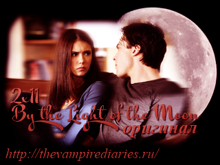 Watch on-line Vampire Diaries 2.11: By The Light Of The Moon