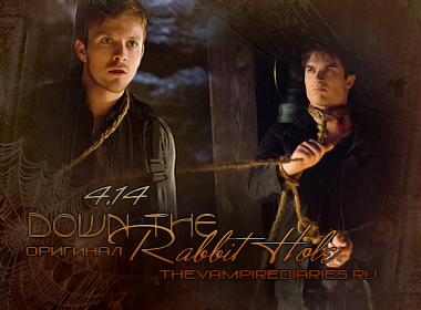 Watch on-line Vampire Diaries 4.14: Down The Rabbit Hole
