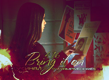 Watch on-line Vampire Diaries 4.16: Bring It On