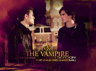 Watch on-line Vampire Diaries 1.20: Blood Brother