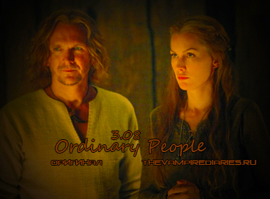 Watch on-line Vampire Diaries 3.08: Ordinary People