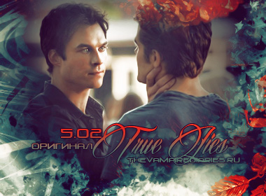 Watch on-line Vampire Diaries 5.02: True Lies