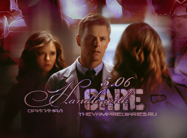 Watch on-line Vampire Diaries 5.06: Handle with Care