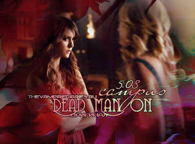 Watch on-line Vampire Diaries 5.08: Dead Man on Campus