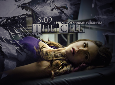 Watch on-line Vampire Diaries 5.09: The Cell
