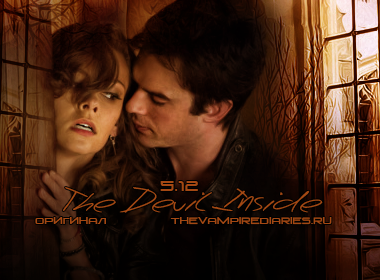 Watch on-line Vampire Diaries 5.12: The Devil Inside