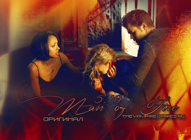 Watch on-line Vampire Diaries 5.19: Man of Fire
