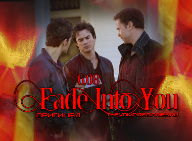 Watch on-line Vampire Diaries 6.08: Fade Into You