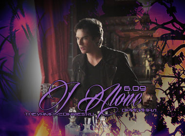 Watch on-line Vampire Diaries 6.09: I Alone