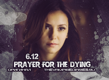 Watch on-line Vampire Diaries 6.12: Prayer For the Dying