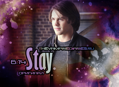 Watch on-line Vampire Diaries 6.14: Stay