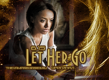 Watch on-line Vampire Diaries 6.15: Let Her Go