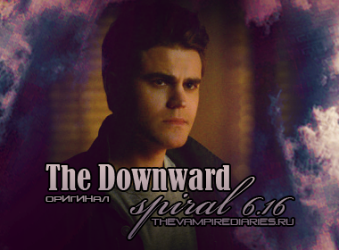 Watch on-line Vampire Diaries 6.16: The Downward Spiral