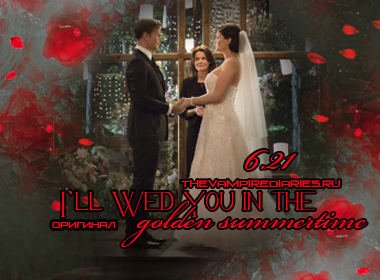Watch on-line Vampire Diaries 6.21: I'll Wed You in the Golden Summertime