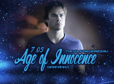 Watch on-line Vampire Diaries 7.03: Age of Innocence