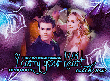 Watch on-line Vampire Diaries 7.04: I Carry Your Heart With Me