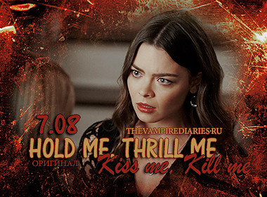 Watch on-line Vampire Diaries 7.08: Hold Me, Thrill Me, Kiss Me, Kill Me