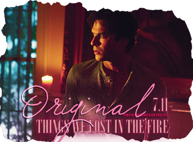 Watch on-line Vampire Diaries 7.11: Things We Lost in the Fire