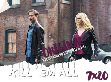 Watch on-line Vampire Diaries 7.20: Kill 'Em All